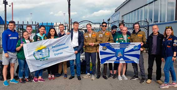 На камчатский рыбзавод привезли студентов из Хабаровского края