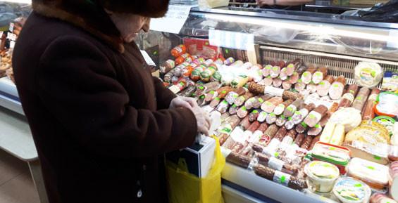 На Камчатке прожиточный минимум вырос на 133 рубля