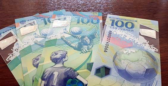 В Петропавловске 34 мешка мелочи поменяли на памятные 100-рублёвые купюры