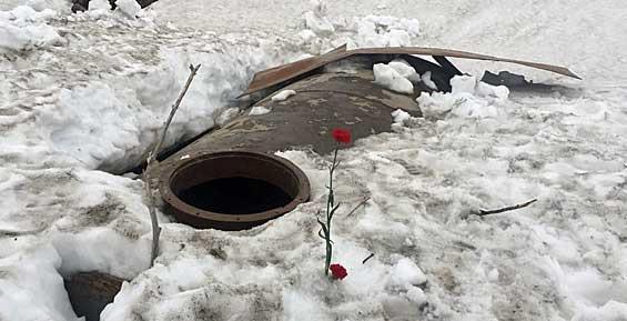 На Камчатке завершено дело по факту гибели девочки в канализационной цистерне