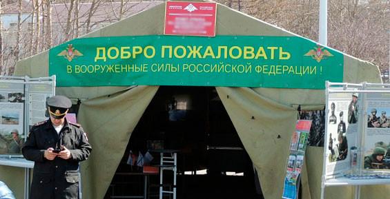 На Камчатке еще один студент попал под статью за уклонение от службы
