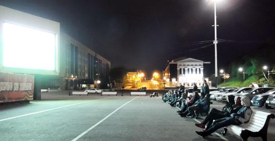 Жителей Петропавловска вновь пригласили в центр города на трансляцию матча сборной России