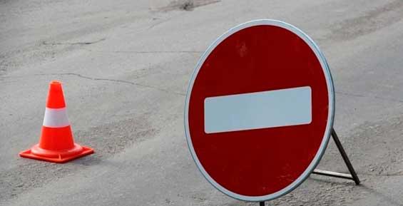 В Петропавловске на семь часов перекроют дорогу в Сероглазку