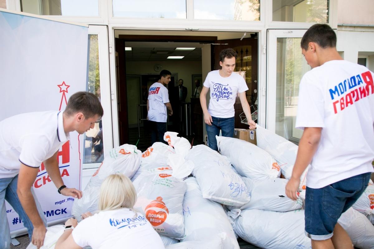 МГЕР отправила гуманитарную помощь пострадавшим от паводка в Забайкалье