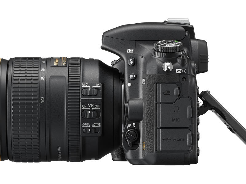 Фотоаппарат за 141 тыс руб купит учреждение администрации Читинского района