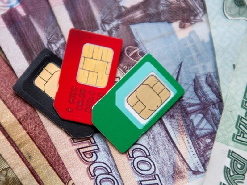 Роскомнадзор предупредил о незаконной продаже SIM-карт в Чите