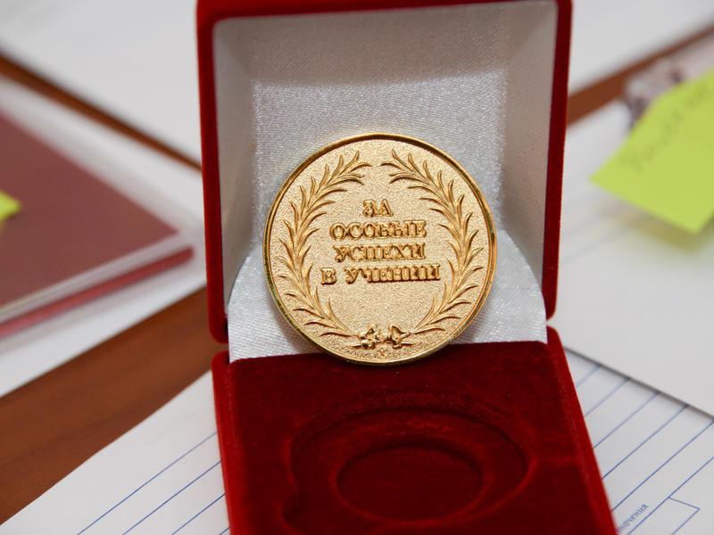 Золотые медали выпускникам будут выдавать с учётом ЕГЭ