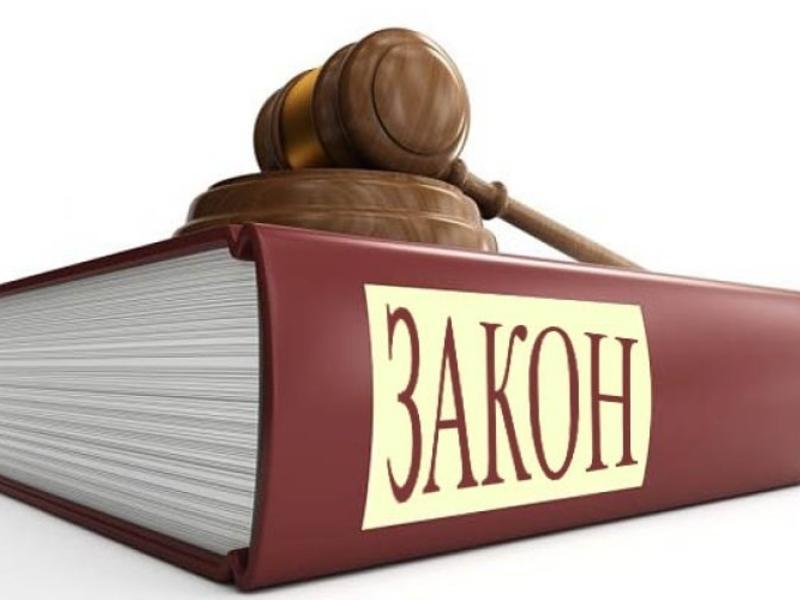 Сотрудника нерчинской администрации наказали за нарушение прав предпринимателей