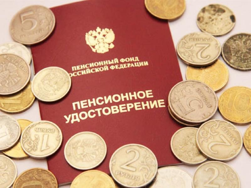 Пенсии 58 тысяч работающих пенсионеров в Забайкалье выросли в среднем на 179 руб