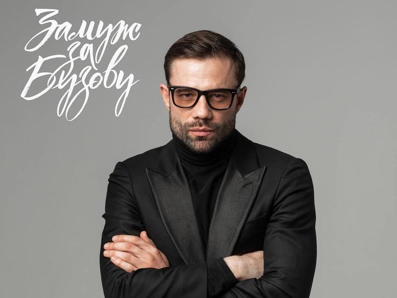 Читинец Коробков прошёл первый этап шоу «Замуж за Бузову»
