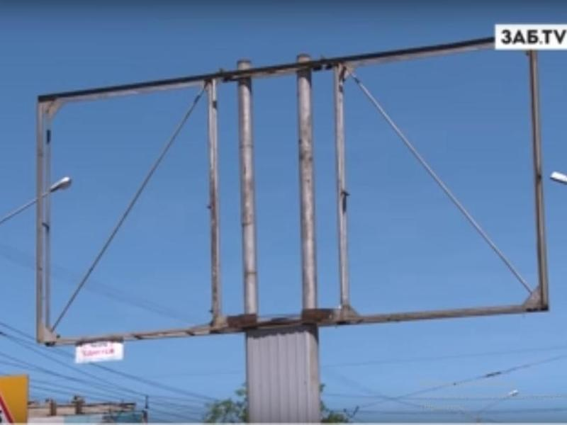 Прокуратура выявила нарушения в конкурсе по «наружке» в Чите
