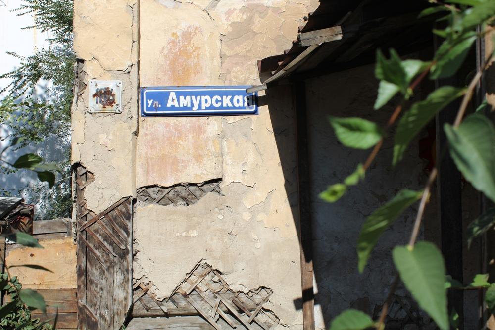 Афицинский: «Я вынесу проблему аварийного жилья в Чите на федеральный уровень»