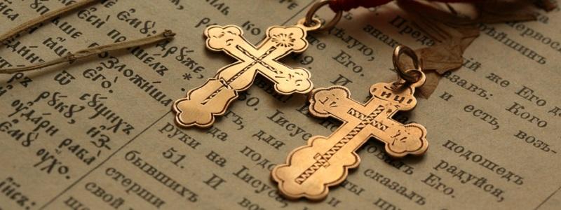 Самые разнообразные крестики из драгоценных металлов