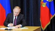 Путин пообещал высказаться по поводу пенсионной реформы