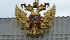 В Кремле прокомментировали намерения Киева разорвать договор о дружбе