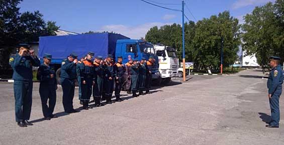 В субботу камчатские спасатели будут дежурить на Козельском вулкане