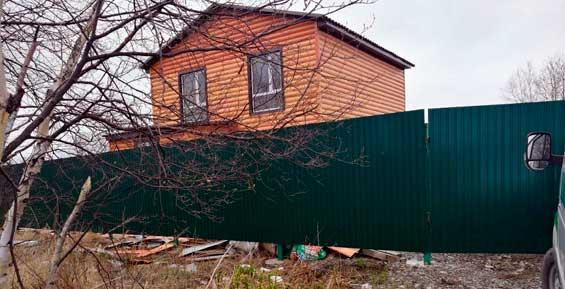 Приставы за долги арестовали дом и землю жительницы Камчатки