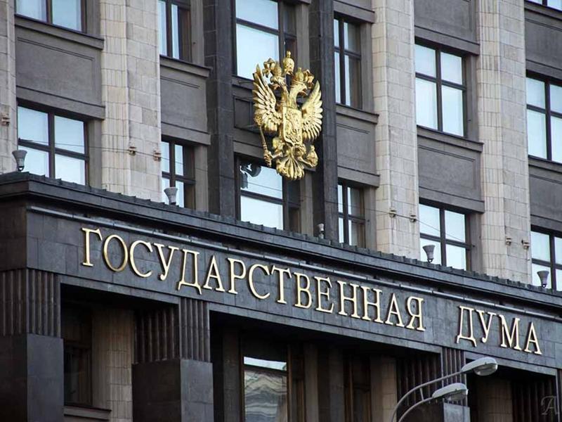 В Госдуме появится рабочая группа для обсуждения пенсионной реформы