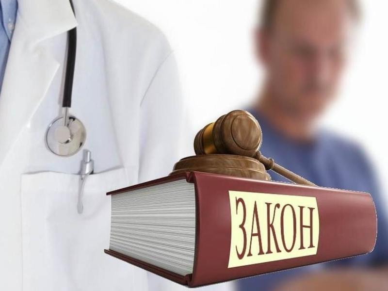 Уголовное наказание за врачебную ошибку могут ввести в России