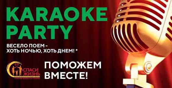Участники акции в Петропавловске собрали больным детям более 20 тысяч рублей