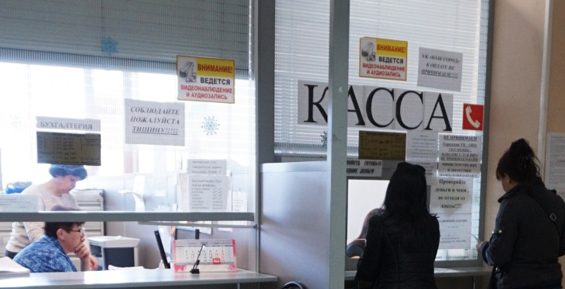 В рассчетно-кассовом центре за 20 лет провели более 10 миллионов консультаций