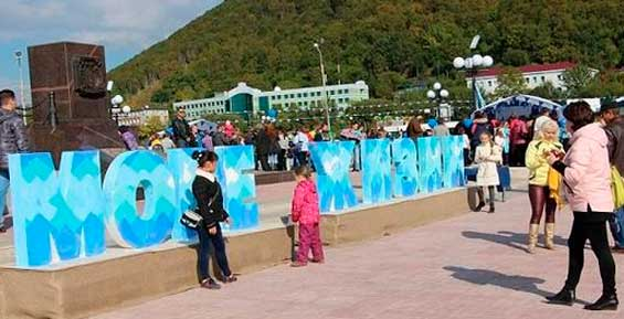 Жителей и гостей Камчатки приглашают на фестиваль «Море жизни»