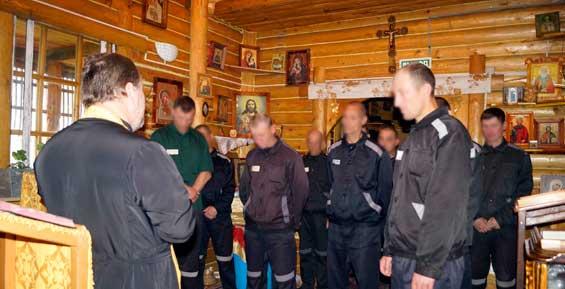 Камчатских осужденных исправляли с помощью святых мощей