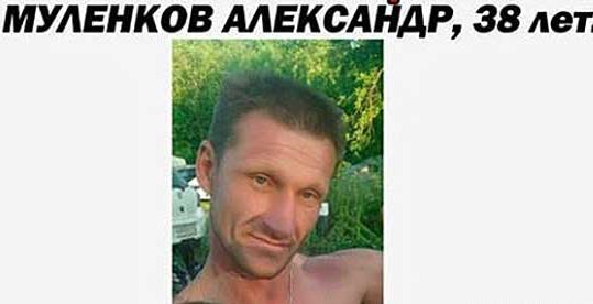 На Камчатке в реке Паратунке обнаружили тело Александра Муленкова