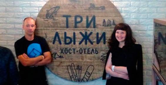 В Петропавловске открыли хост-отель с самодельной мебелью и баром подушек