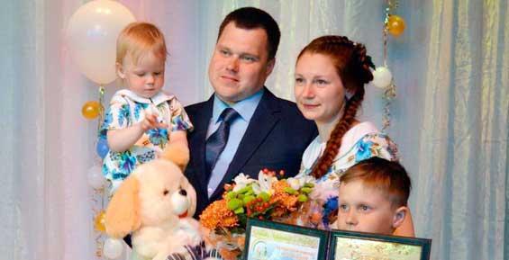 Камчатская семья победила во всероссийском конкурсе «Семья года»