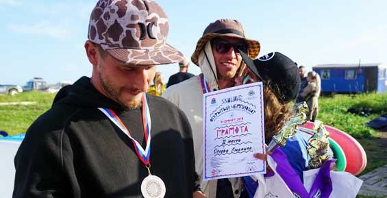 На Камчатке подвели итоги чемпионата по серфингу (фото)