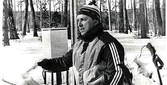 Ушел из жизни Заслуженный работник физической культуры РФ Николай Серебренников
