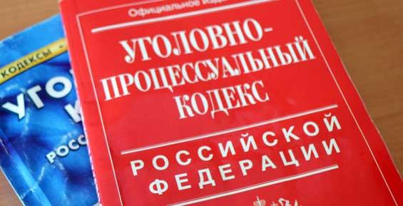 Камчатский коррупционер предпочел заплатить 2,2 миллиона, чтобы не лишаться свободы