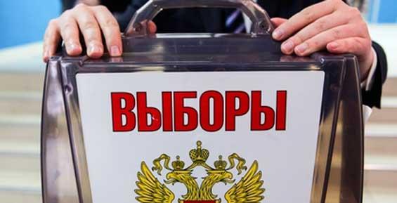 Единороссы Камчатки объявили об убедительной победе на местных выборах