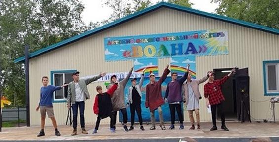На Камчатке инвестор модернизирует детский  лагерь «Волна»