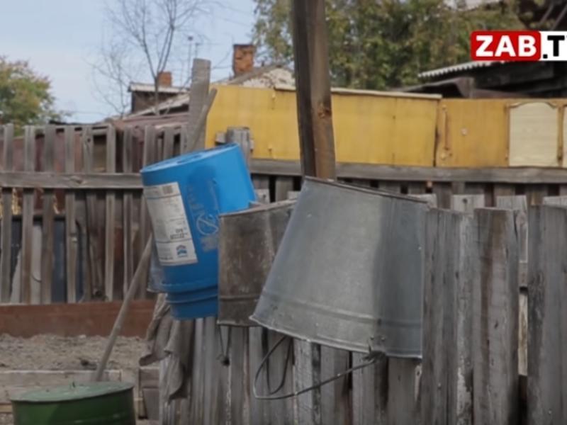 Крайстат проведёт комплексное наблюдение условий жизни населения в Забайкалье
