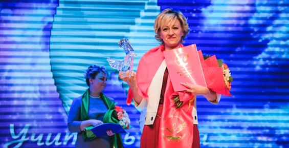Камчатский педагог Анна Борисова примет участие в финале конкурса «Учитель года»
