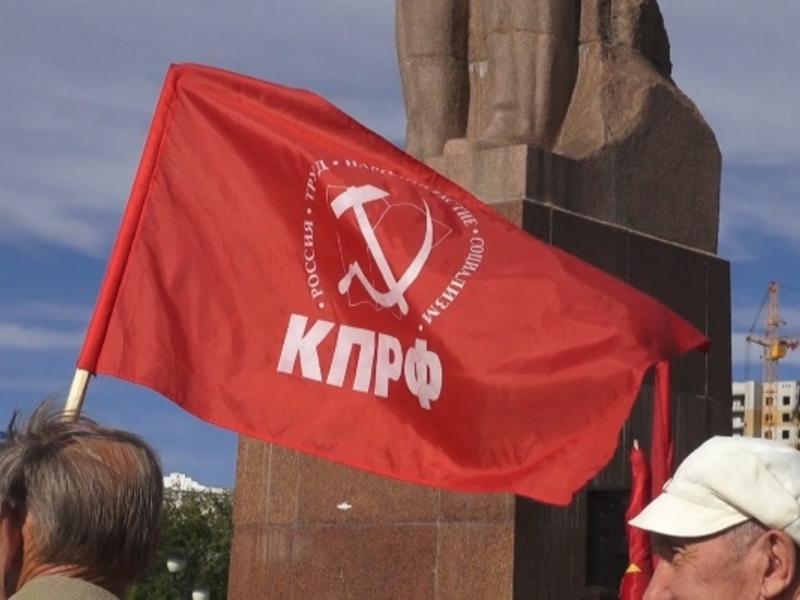 Названы фамилии двух будущих депутатов от КПРФ в Заксобрании края