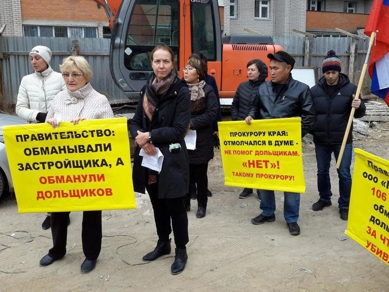МВД России отменило решение забайкальского следствия по делу обманутых дольщиков