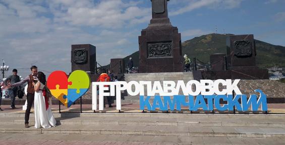 В Петропавловске празднуют День города (фоторепортаж)