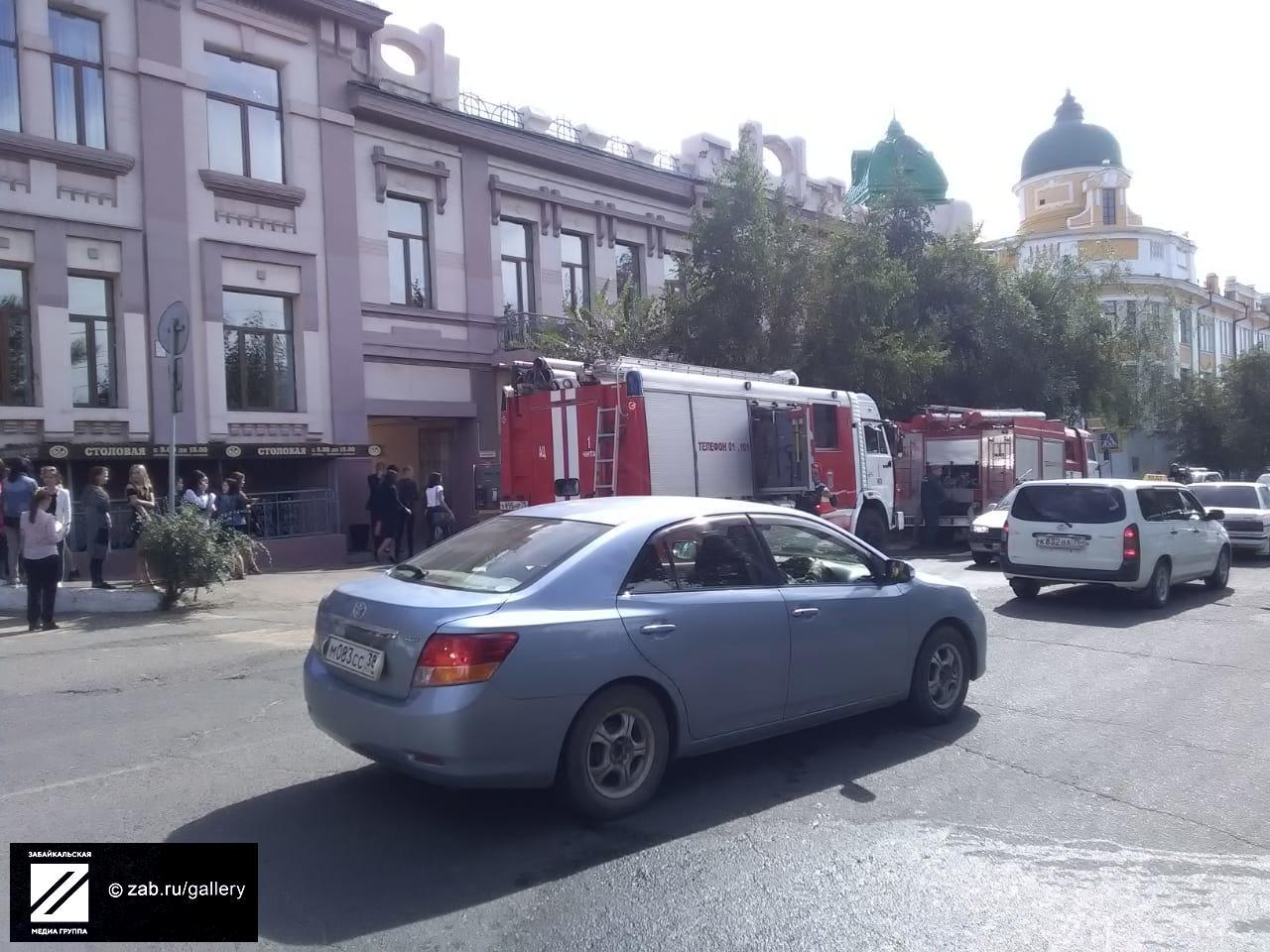 Студентов и сотрудников «Нархоза» эвакуировали в Чите