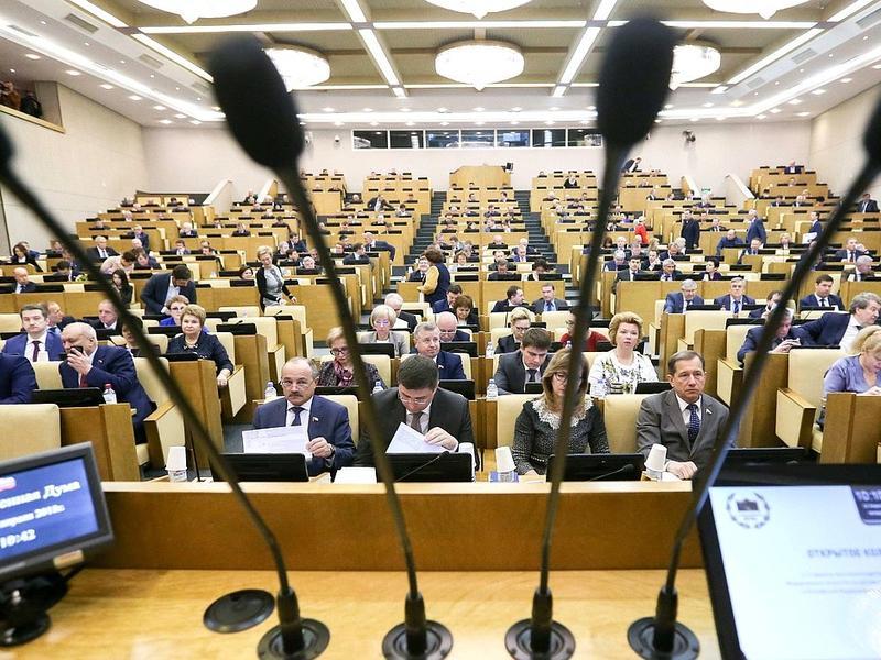 Госдума окончательно приняла закон о повышении пенсионного возраста