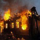 Здание бывшей стомклиники горит в центре Читы