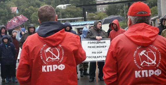 В Петропавловске прошел второй митинг КПРФ против повышения пенсионного возраста (фото)