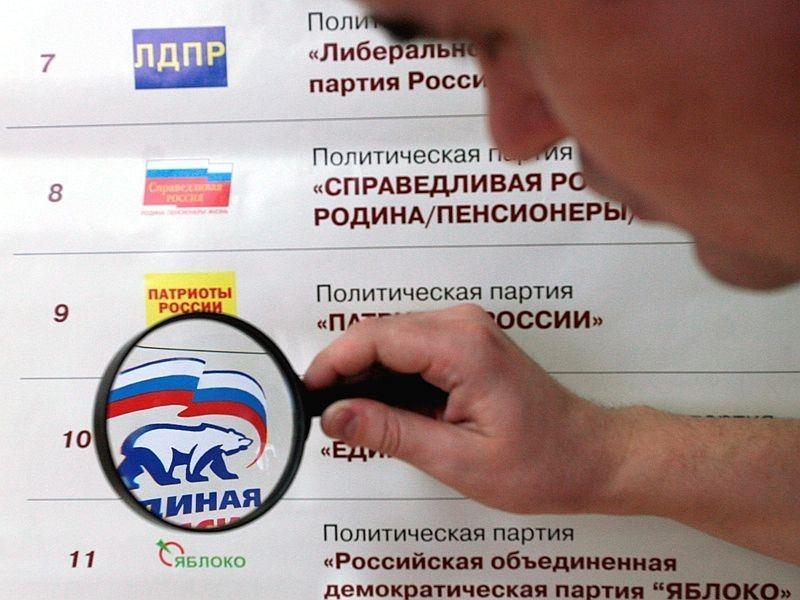 Партии Забайкалья еще не определились со списком депутатов
