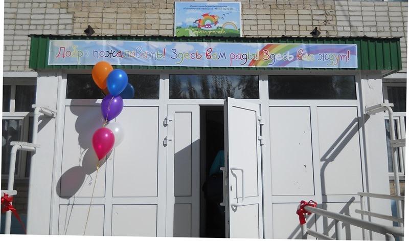 Детский сад на 250 детей открыли на КСК в Чите