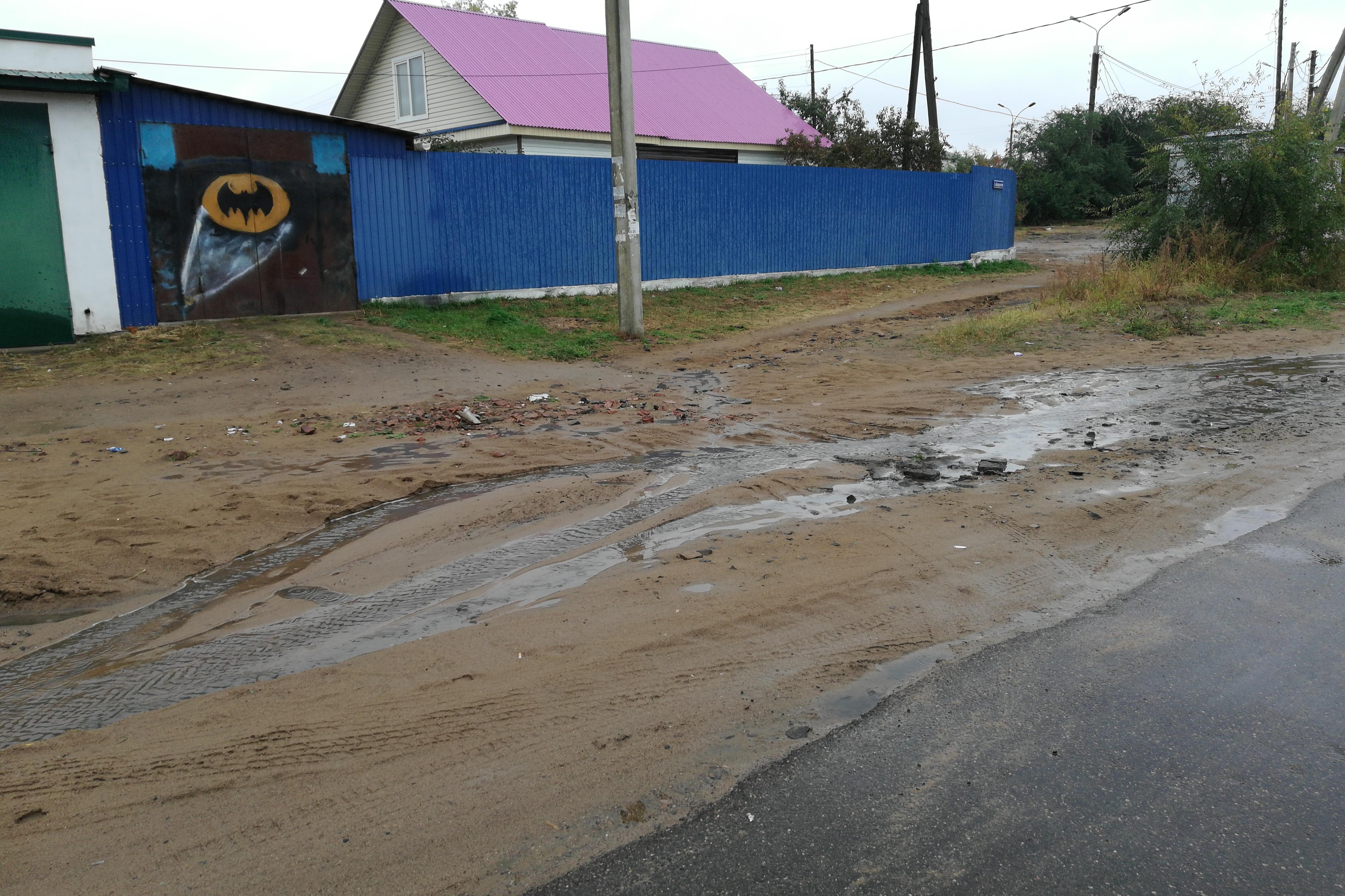 Читинцы пожаловались на «убитую ТГК» и ливнями улицу