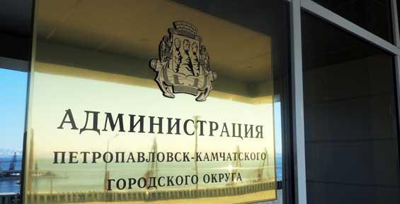 Петропавловск возобновит сотрудничество с ассоциацией объединенных городов