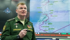 Москва обвинила Израиль во враждебных действиях из-за сбитого Ил-20
