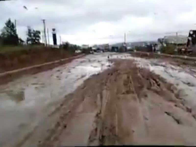 Дорогу по Карповскому тракту размыло после дождя в Чите